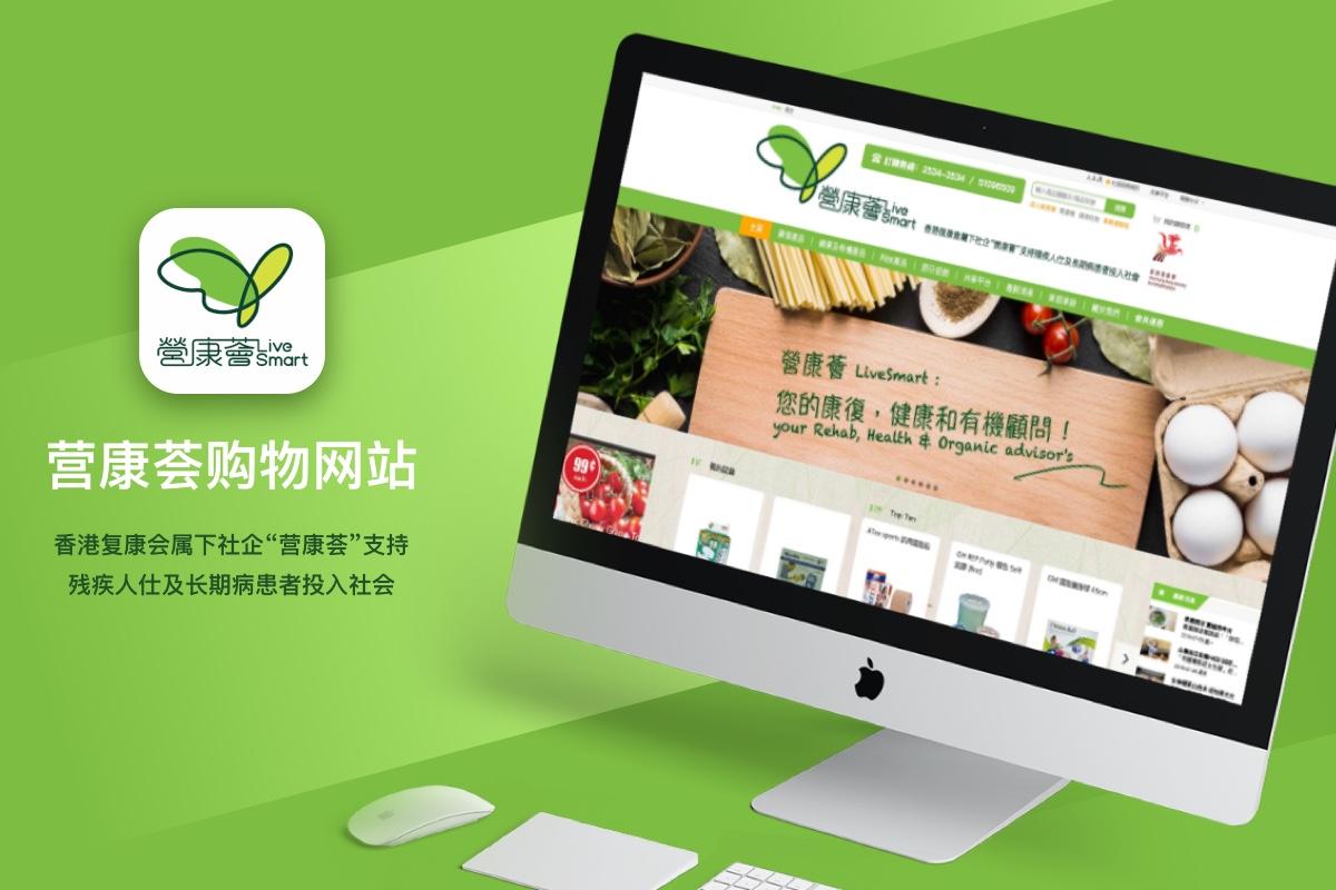 Livesmart online shopping PC version